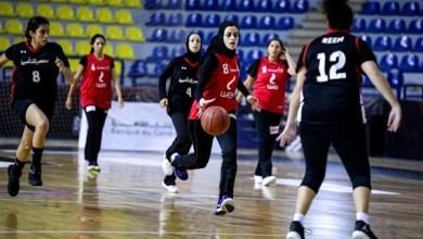 صورة مواجهات دور الـ 16 بدوري مرتبط كرة السلة سيدات