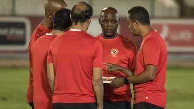 صورة الأهلي يواصل تدريباته اليوم استعداداً لمواجهة المقاولون غداً في الدوري