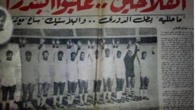 """صورة انظروا من عاد رافعًا شعار """"الفلاحين غلبوا البندر"""""""
