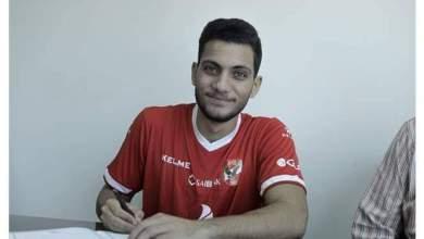 """صورة تعرف علي موعد انضمام """"عمر سامي"""" لتدريبات يد الأهلي"""