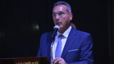 صورة نادى طلعت حرب اول مؤسسة تقوم بتكريم أطباء مصر