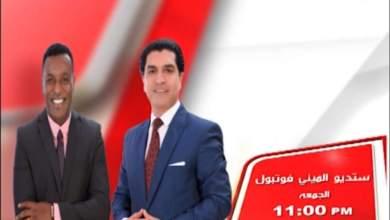 """صورة رئيس إتحاد الميني فوتبول أحمد سمير ينتج برنامج تلفزيوني """"ستوديو الميني فوتبول"""" للتعريف باللعبه"""