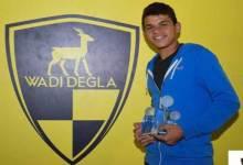 صورة أدهم جابر لاعب وادي دجلة يتوج بالمركز الثالث ضمن منافسات الزوجي ببطولة مصر الدولية للتنس