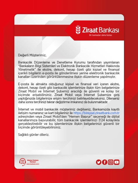 رسالة المصرف
