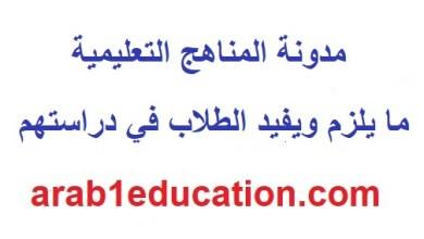 كتاب الثقافة الاسلامية المستوى الثالث جامعة الملك عبدالعزيز pdf