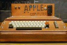 Photo of اول جهاز أبل على الإطلاق تم طرحه في السوق عام ١٩٧٦م و كان سعره ٦٦٧دولار