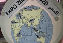 Photo of مدارس الإمارات تحتفي بشعار إكسبو 2020 وموضوعاته