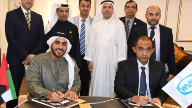 Photo of MoU inked to start up a UAE-Indonesian contracting company
