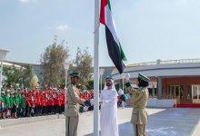 Photo of الشيخ محمد بن راشد آل مكتوم يرفع العلم الإمارات في متحف الاتحاد #يوم_العلم