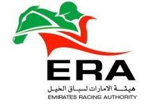 Photo of RACE FIXTURE LIST FOR 2019-20 APPROVED BY HH SHEIKH MANSOUR BIN ZAYED AL NAHYAN