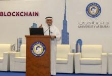 "Photo of جامعة دبي تعتمد الشهادات الرقمية عبر ""بلوك تشين"""