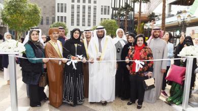 """Photo of وزارة تنمية المجتمع تنظّم معرض """"الأسر الإماراتية الكويتية المنتجة"""" في الكويت"""