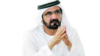 Photo of محمد بن راشد اضع بين يديكم ثمانية مبادئ للحكم والحكومة في دبي