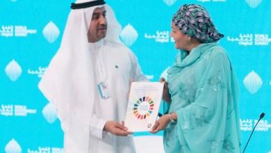 Photo of تكريم قصص نجاح إماراتية في التنمية المستدامة