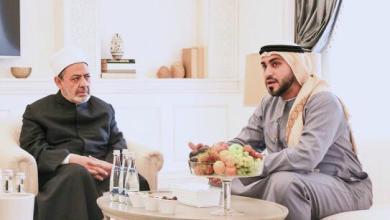 """Photo of Discuss cooperation between Al-Azhar Al Sharif and the """"MBF"""""""