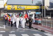"""Photo of """"مطار واحد، امة واحدة، عالم واحد"""" شعار مسيرة  التسامح في مطارات دبي"""