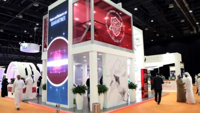 Photo of يستضيف مركز دبي للأمن الإلكتروني أكبر حدث لأمن المعلومات جايسك ٢٠١٩ GISEC