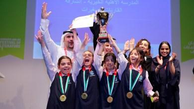 """Photo of إعلان أسماء الفائزين بمسابقة """"كأس شيفرون للقرّاء"""" وتوزيع الجوائز"""