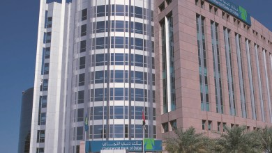 Photo of الربح الصافي لبنك دبي التجاري يرتفع بنسبة 21.6% ليصل إلى 340 مليون درهم