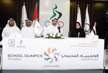 Photo of 2074 طالب وطالبة يشاركون في النسخة السابعة من الأولمبياد المدرسي