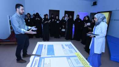 Photo of 14 مبادرة مبتكرة في وزارة تنمية المجتمع احتفاءً بشهر التوحد
