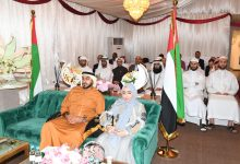 Photo of Launching the activities of the intellectual council of Mohammed bin Faisal Al Qasimi