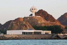Photo of ميناء السلطان قابوس السياحي يُرحب بالزوار من جميع أنحاء العالم لاكتشاف مستقبل أكبر عملية تطوير لواجهة بحرية في المنطقة