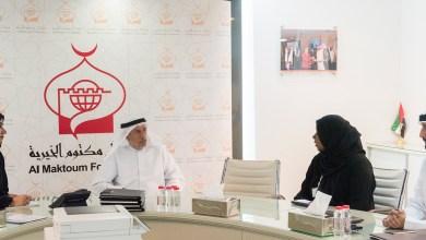 Photo of أمين عام هيئة آل مكتوم الخيرية يستقبل وفداً من وزارة تنمية المجتمع
