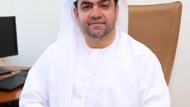 Photo of رأس المال الفكري وعلاقته بجودة الأداء المؤسسي