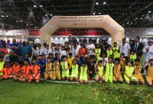 Photo of مجلس دبي الرياضي ينظم بطولة لأبناء منتسبي المؤسسات الحكومية بدبي