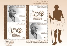 Photo of بريد الإمارات يصدر طابعًا تذكاريًا احتفالًا بالذكرى المئة والخمسين لميلاد المهاتما غاندي