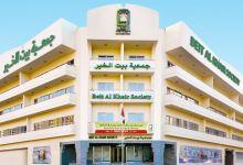 "Photo of ""بيت الخير"" تنفق 53 مليون درهم على برنامج ""أمان"" حتى أكتوبر"