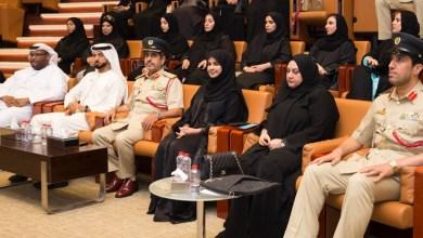 "Photo of تعليمية دبي تكرم الجهات الحكومية والخاصة والإدارات المدرسية المشاركة في ""مرحباً مدرستي"""