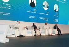 Photo of جلسات مؤتمر الموارد البشرية وسوق العمل الخليجي تناقش مستقبل المشاريع الريادية في ظل الاقتصاد الرقمي