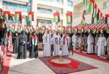 """Photo of """"بيت الخير"""" تحيي احتفالات اليوم الوطني الـ 48"""