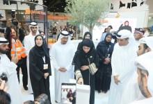 Photo of انطلاق معرض إكسبو الدولي لأصحاب الهمم 2019