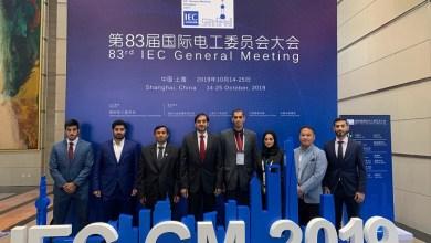 """Photo of """"مواصفات"""" تؤهل 7 مهندسين مواطنين لعضوية لجان فنية بالمنظمة الكهروتقنية الدولية"""