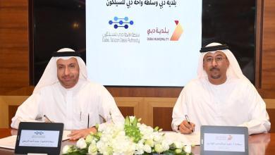 "Photo of بلدية دبي و""دبي للسيليكون"" تطلقان أول مختبر واقعي لاختبار مبادرات ومشاريع الاستدامة"