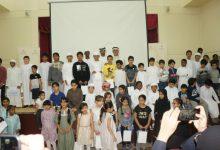 Photo of ابتكارات متعددة في الحفل الختامي للدورة الشتوية بالنادي العلمي بدبي
