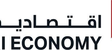Photo of UAE Economic Forum 2019 kicks off on Wednesday