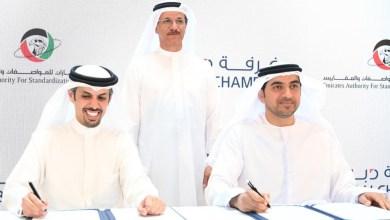 """Photo of تعاون بين """"مواصفات"""" و """"غرفة دبي"""" لدعم مجتمع الأعمال وإشراك القطاع الخاص في مناقشة التشريعات"""