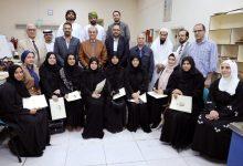 Photo of مركز جمعة الماجد ينظم ورشة في تقهير الورق