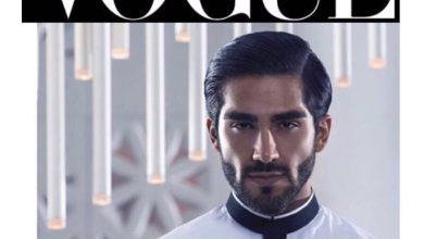 Photo of Iranian model Rayan Baghdadi featured in top magazines in UAE