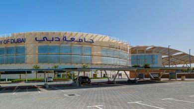 Photo of جامعة دبي تبدأ بتطبيق برنامج للتعليم عن بعد