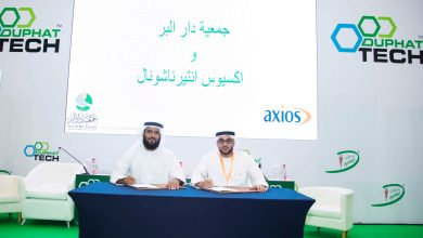 Photo of An Agreement for helping the infected People with chronic and serious diseases