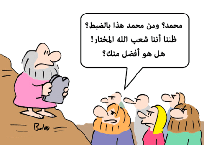 صحة الإنجيل والتوراة