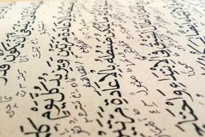 Características de la Escritura de Idioma Árabe