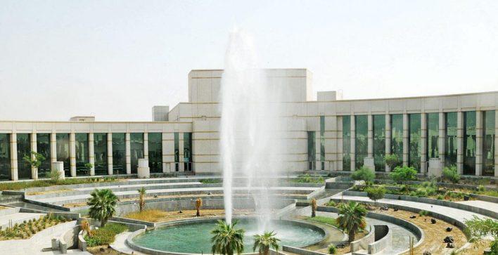 طريقة التسجيل في كلية التربية الأساسية بالكويت 2021 وشروط القبول