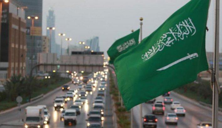 ما هو برنامج الخصخصة في السعودية