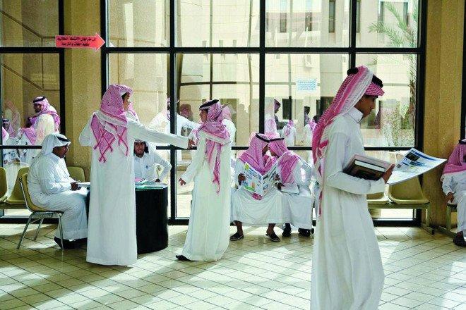 شروط التقديم على المنح الداخلية للطلاب المقيمين في السعودية وطريقة الاستعلام